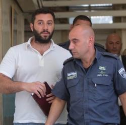 Gery Shalon $403 Million Plea Bargain Cyber-Attack